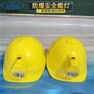 锂电矿灯厂家 M6502一体式防爆帽灯 强光防爆安全帽灯