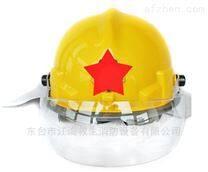 消防防护头盔  3C认证消防头盔