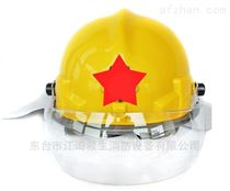 消防防護頭盔  3C認證消防頭盔