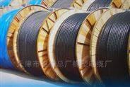 高压铝芯电力电缆YJLV-10KV-3*300价格