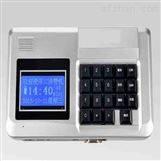 昆明IC卡消費機 IC卡售飯系統