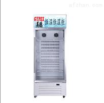 YP-680KWS清遠市英鵬恒溫恒濕櫃