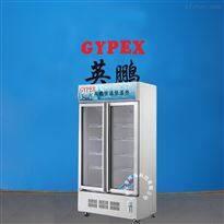 YP-1200KWS玻璃门双门恒温恒湿柜