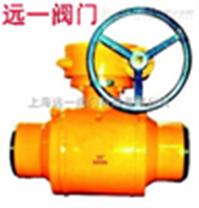 天然气全焊接球阀Q367F-10C/Q367F-16C