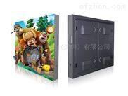 户外P5厂家,户外P5大屏幕厂家,参数,价格,户外全彩LED显示屏