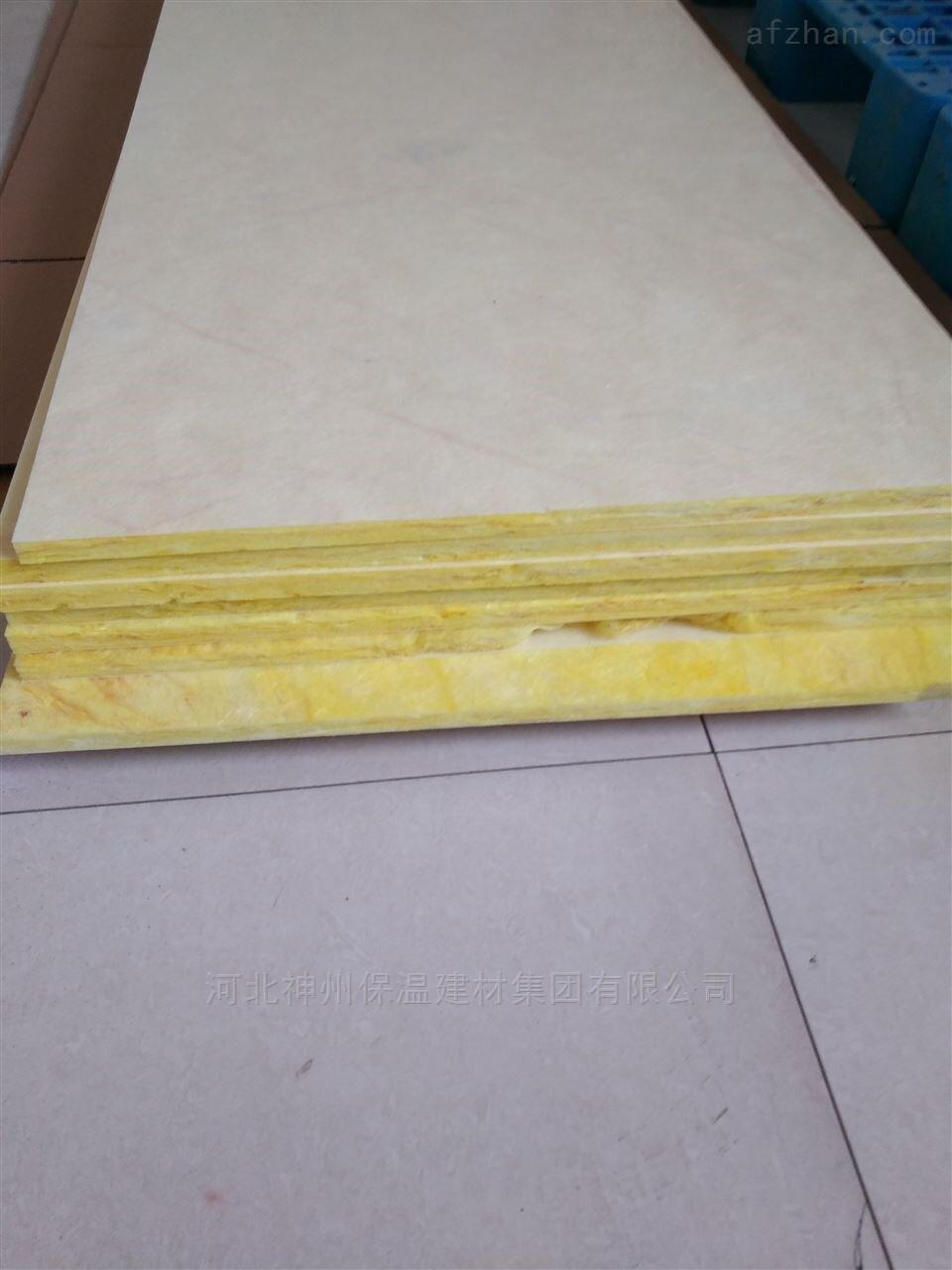 压花铝箔玻璃棉板