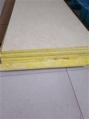 1200*600*60mm耐腐蚀高温型玻璃棉板