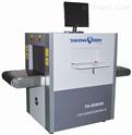 TH-XS5536型X射线安检设备