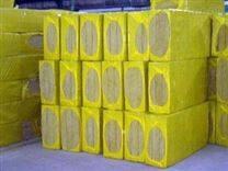 防火岩棉保温板厂家