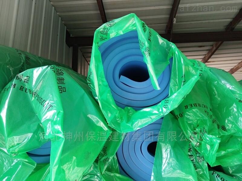 40公斤橡塑保温板