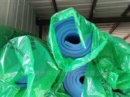 神州B2级橡塑板绿色包装 全国通用