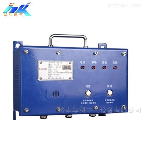 KT124矿井多功能调度系统