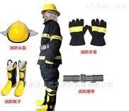 消防灭火服 02款消防服 17式消防五件套