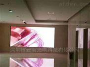 (会议室p2高清LED显示屏厂家报价)