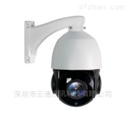 云通视讯Y04-YT网络高清红外智能球机
