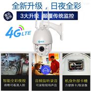 慧安鑫4G全网通200万高清日夜全彩监控球机