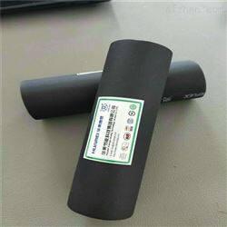 国家标准阻燃橡塑管 0级橡塑保温管