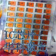 华强北IC芯片激光打标机TF内存卡激光镭雕机