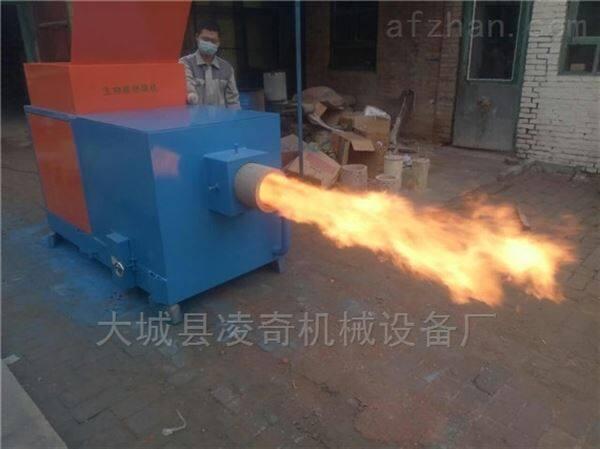 河北邢台优质生物质锅炉颗粒燃烧机生产