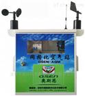 江苏微型空气质量监测站一体化设备