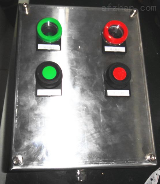 LBZ-10防爆防腐操作箱