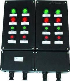 BZC8050-A2B1D2G防爆防腐控制箱