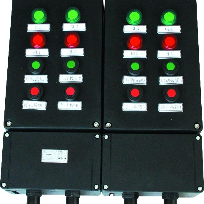 FXM(D)-S-2/K16三防照明开关箱