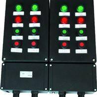 工程塑料FXK-S-A12K3G防水防尘操作箱