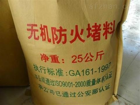 灰色无机防火堵料广东施工,一吨价格