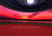 大型无缝投影硬幕 环形幕