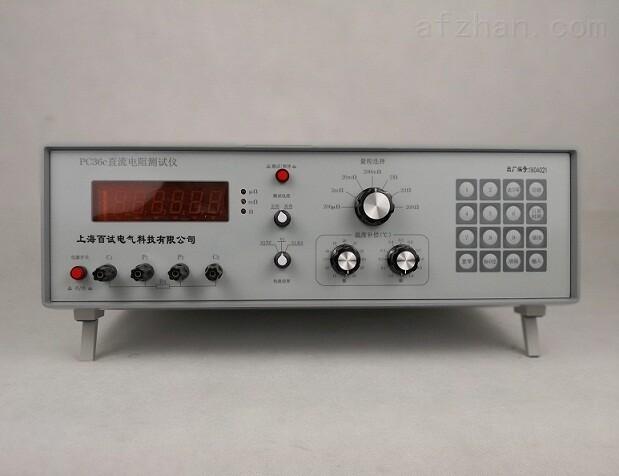 江苏PC36C直流电阻测试仪多少钱