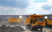 礦區車輛視頻監控無線傳輸系統廠家