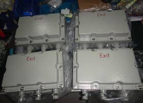 BXJ51-300A/4防爆接线端子箱