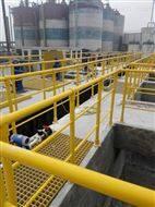 化工厂玻璃钢防护栏杆厂家