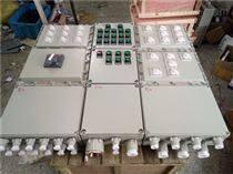 优质BXM防爆配电箱