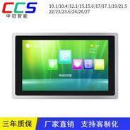 19寸宽屏工业级安卓平板电脑一体机 6.0系统