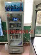 BL-200东城区防爆冷藏柜,实验室防爆冰箱