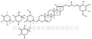 伪原皂苷Pb标准品