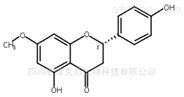 樱花素 标准品