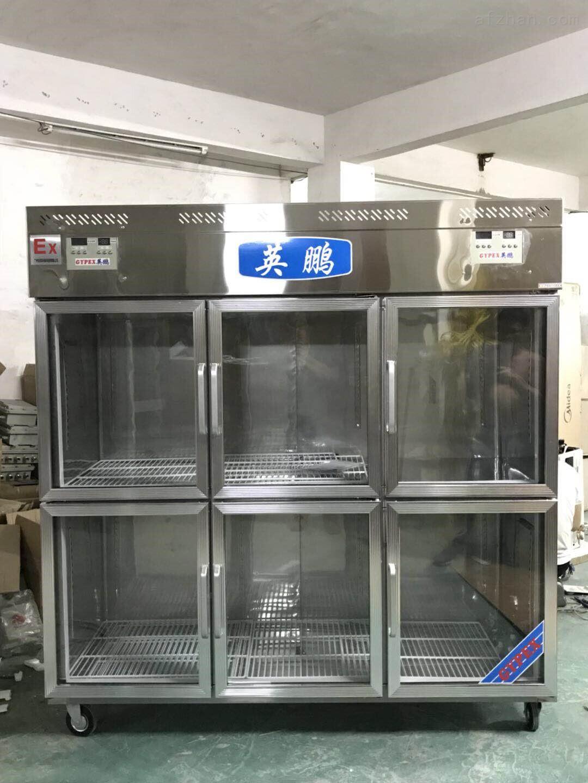 潍坊市不锈钢防爆冰箱