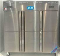 BL-200BXG1600L立式六門不鏽鋼防爆冰箱