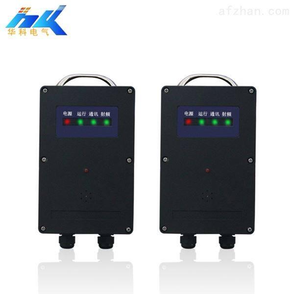 KJ725-J矿用人员定位系统本安型传输接口