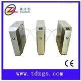 TDZ-Y209通达智闸机厂家学校翼闸系列门禁控制系统