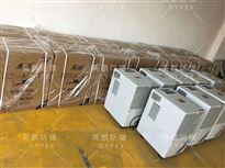 BCF-750C台州市工业防爆除湿机