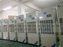 BCF-790C温州化工厂防爆除湿机