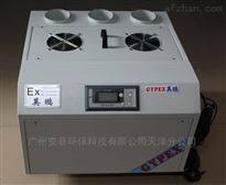 BAF-18湛江超聲波防爆加濕器