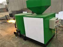 高配置生物质燃烧机经济实用