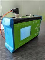 工业专用直读式粉尘浓度监测仪