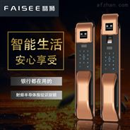 翡狮指纹锁家用电子锁防盗门锁智能锁密码锁