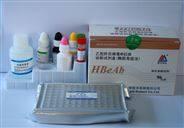 elisa黴聯免疫試劑盒DRGT
